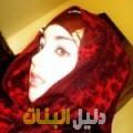 شروق من محافظة سلفيت أرقام بنات للزواج
