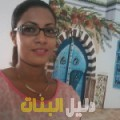 ميار من قرية عالي دليل أرقام البنات و النساء المطلقات