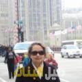 إنصاف من دمشق أرقام بنات للزواج