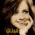 فردوس من أبو ظبي أرقام بنات للزواج