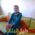 بهيجة من محافظة طوباس أرقام بنات للزواج
