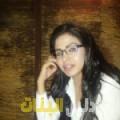 مجدة من محافظة سلفيت أرقام بنات للزواج