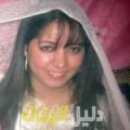 حلوة من الوكرة أرقام بنات للزواج