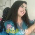 مارية من القاهرة أرقام بنات للزواج