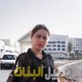 عبير من أبو ظبي أرقام بنات للزواج