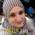 نجوى من محافظة سلفيت أرقام بنات للزواج