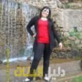 نسمة من دمشق أرقام بنات للزواج