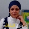 ميرنة من محافظة طوباس أرقام بنات للزواج