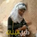 رشيدة من دمشق أرقام بنات للزواج