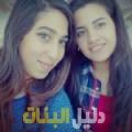 سرية من أبو ظبي أرقام بنات للزواج