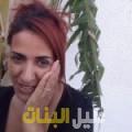 أميرة من المنقف دليل أرقام البنات و النساء المطلقات