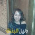 جليلة من بنغازي أرقام بنات للزواج