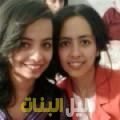 شروق من الدار البيضاء أرقام بنات للزواج