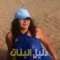 سمح من حلب أرقام بنات للزواج