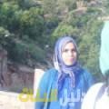 فيروز من محافظة سلفيت أرقام بنات للزواج