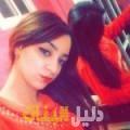 إكرام من أبو ظبي أرقام بنات للزواج