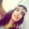 كاميلية من بنغازي أرقام بنات للزواج