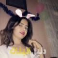 بتينة من بيروت دليل أرقام البنات و النساء المطلقات