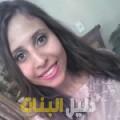 أسية من بنغازي أرقام بنات للزواج