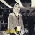 صوفية من القاهرة دليل أرقام البنات و النساء المطلقات