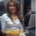 ياسمين من محافظة طوباس أرقام بنات للزواج