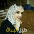 إيمان من محافظة طوباس دليل أرقام البنات و النساء المطلقات