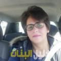 نادية من دمشق أرقام بنات للزواج