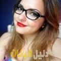 عفاف من قرية عالي أرقام بنات للزواج