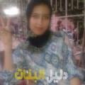 صليحة من بنغازي أرقام بنات للزواج