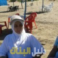 خوخة من حلب أرقام بنات للزواج