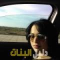 رغدة من دمشق أرقام بنات للزواج