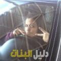 يمنى من دمشق أرقام بنات للزواج