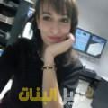 شروق من القاهرة أرقام بنات للزواج