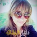 رميسة من بنغازي أرقام بنات للزواج