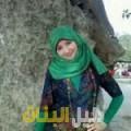 سميرة من قرية عالي أرقام بنات للزواج