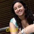 باهية من محافظة سلفيت أرقام بنات للزواج