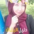 إشراف من بنغازي دليل أرقام البنات و النساء المطلقات