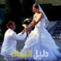 أميمة من المنقف أرقام بنات للزواج