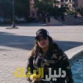 أمال من محافظة طوباس دليل أرقام البنات و النساء المطلقات
