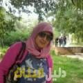 حورية من دمشق أرقام بنات للزواج
