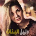 يمنى من القاهرة أرقام بنات للزواج