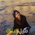 نورة من القاهرة أرقام بنات للزواج
