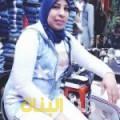 وهيبة من القاهرة أرقام بنات للزواج