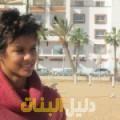 شاهيناز من محافظة طوباس أرقام بنات للزواج