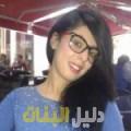 وسام من أبو ظبي أرقام بنات للزواج