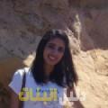 لبنى من دمشق أرقام بنات للزواج