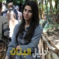 نور من محافظة طوباس أرقام بنات للزواج