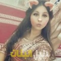 رامة من القاهرة دليل أرقام البنات و النساء المطلقات
