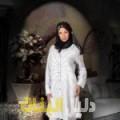 منال من أبو ظبي أرقام بنات للزواج