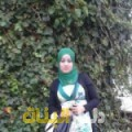 سهيلة من حلب أرقام بنات للزواج